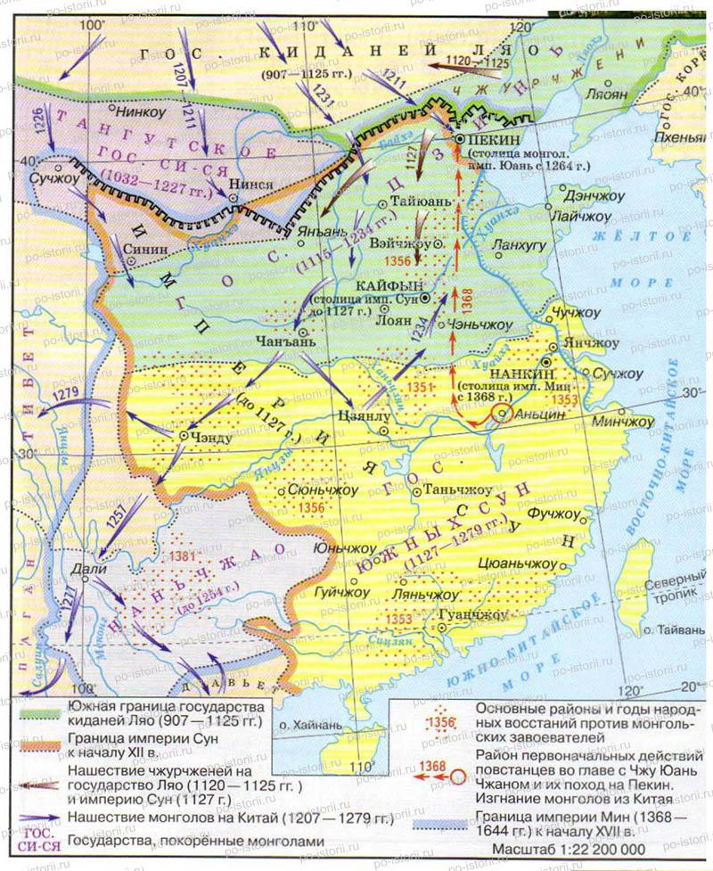 Контурная карта по китаю 11класс
