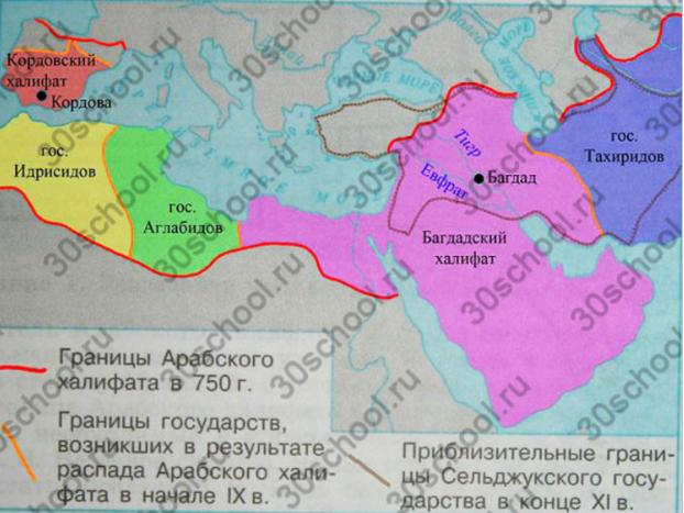 Две области пелопоннеса на карте