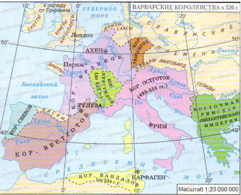 """Контурная карта """"Варварские королевства на территории Западной Римской империи в 526 г."""""""