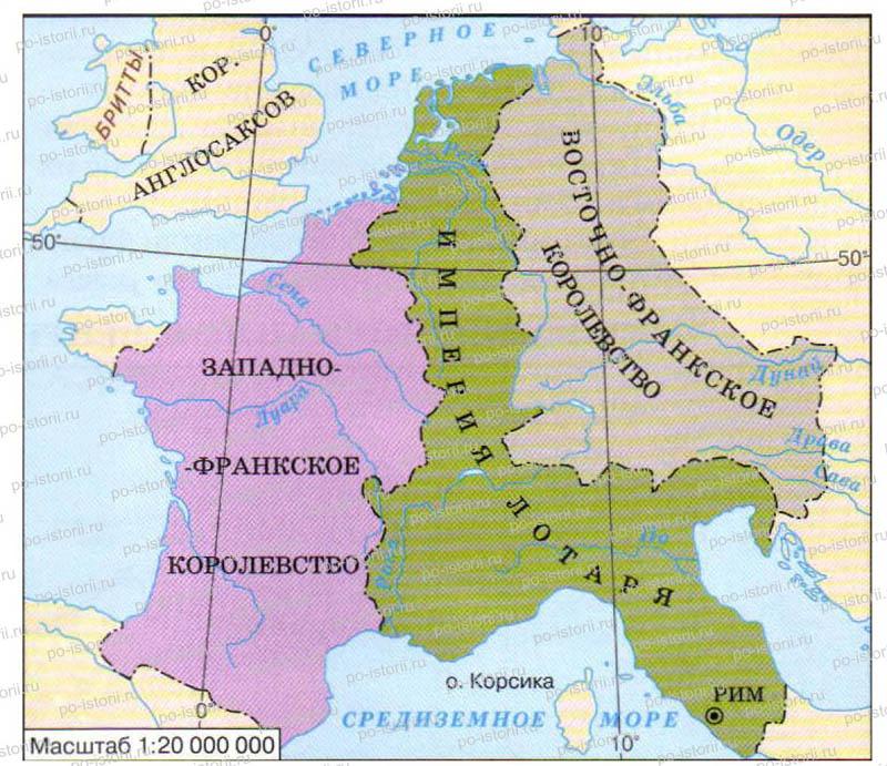 """Контурная карта """"Раздел империи Карла Великого по Веденскому договору 843 г."""""""