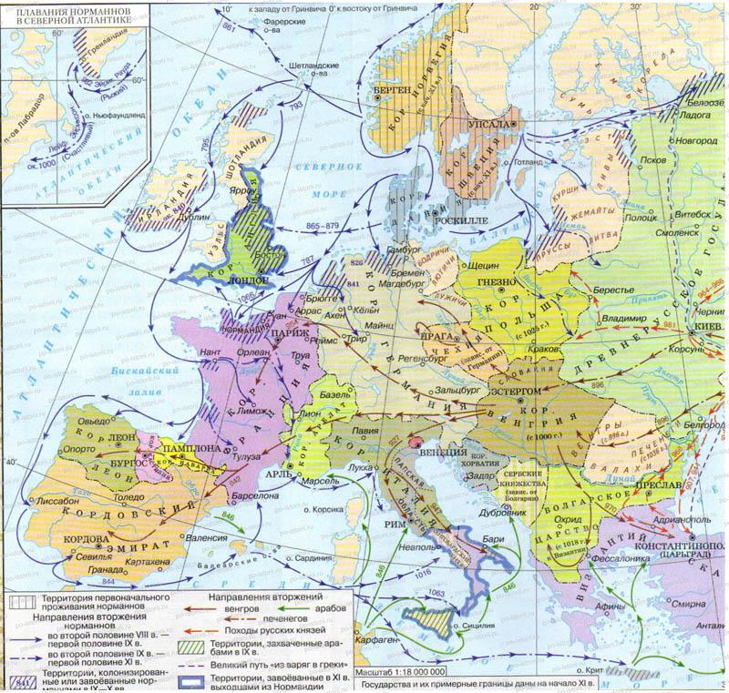 """Контурная карта """"Завоевания норманнов и венгров в Европе в IX - XI в.в."""""""