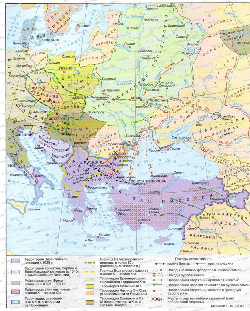 "Контурная карта ""Византия и славянские государства в IX - XI вв."""