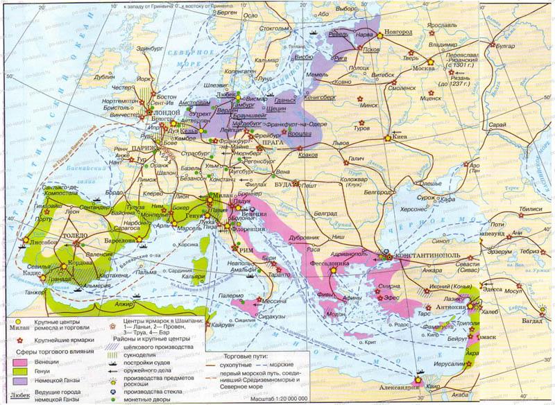 """Контурная карта """"Торговля и ремёсла в Европе и на Ближнем Востоке в IX - XIV вв."""""""