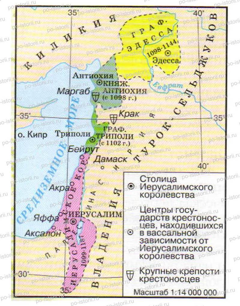 """Контурная карта """"Государства, образованные крестоносцами после первого похода"""""""