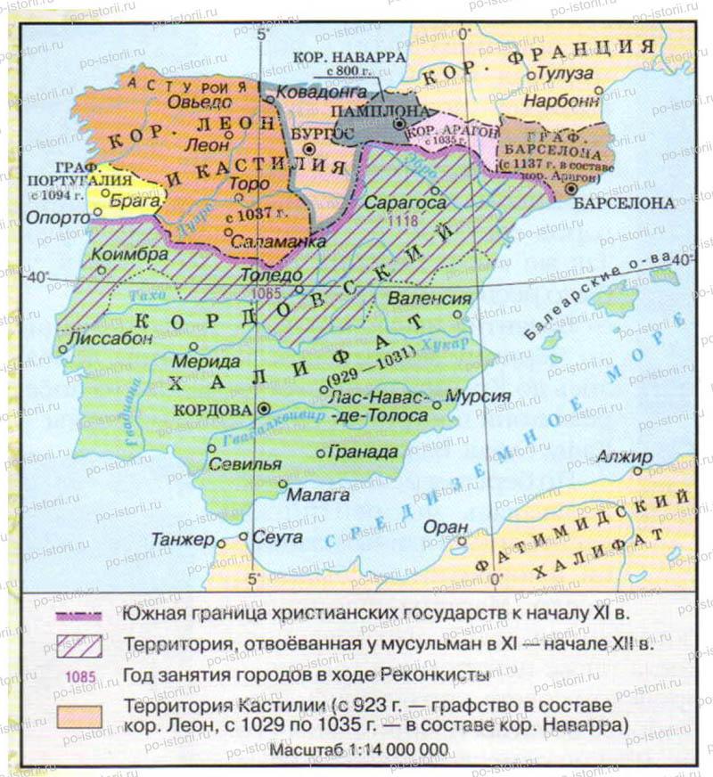 "Контурная карта ""Пиренейские государства в IX-XI вв."""