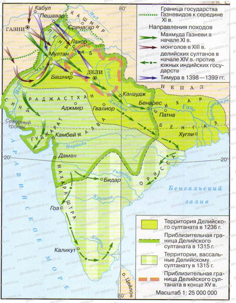 """Контурная карта """"Индия В XI - XV вв. Делийский султанат"""""""