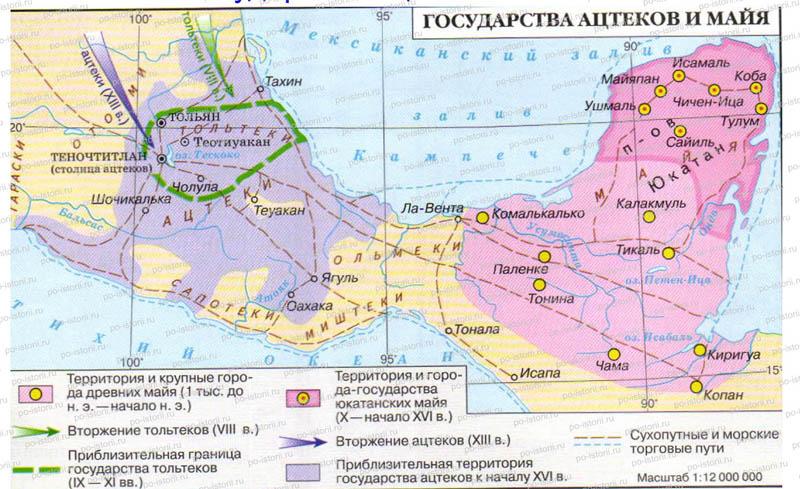"""Контурная карта """"Государства ацтеков и майя"""""""
