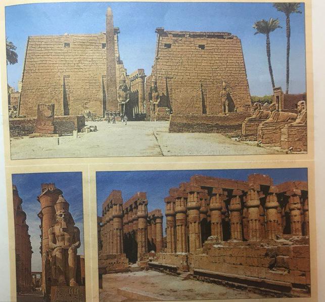 §6. Религиозные верования в Древнем Египте