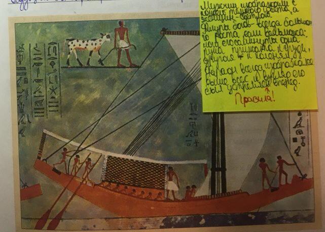 §10. Культура Древнего Египта