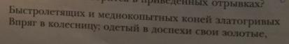 §22. Верования древних греков